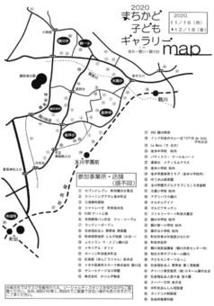 machikado-kodomo20201113_3.jpg