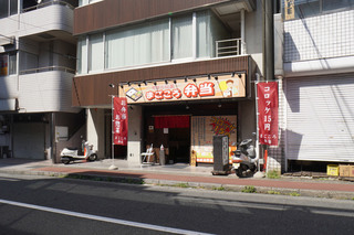 magokoro20201002.jpg