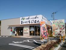 mainichi201610.jpg