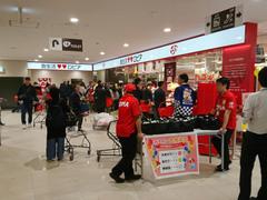 mamatomo-plaza20181109_2.jpg