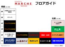 marche20120302_1.png