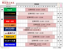 marche20120302_2.png