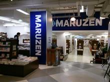 maruzen20150226.jpg