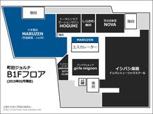 maruzen20150226_1.png
