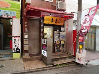 masago20190412.jpg