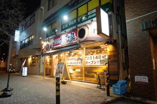 matsuichiya20200215_1.jpg