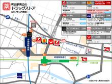matsukiyo20171130.png