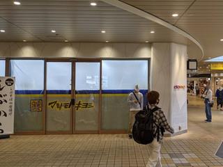 matsukiyo20210515_2.jpg
