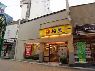 matsuya20181122_1.jpg
