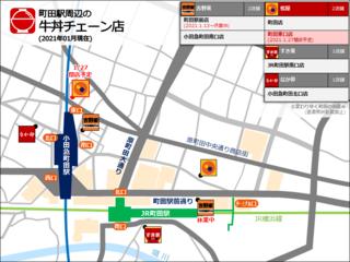 matsuya20210125.png
