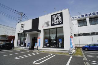 megane-ichiba20190930.jpg