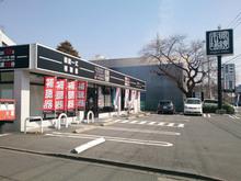meganeichiba20090730.jpg