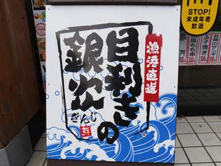 mekiki20210108_2.jpg