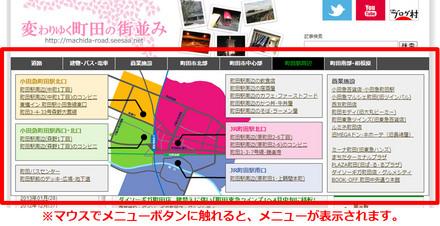 menu-img20130302.jpg
