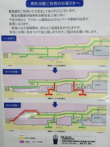 minamimachida-sta20180217_2.jpg
