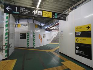 minamimachida-sta20181130_3.jpg