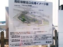 minamimachida20160626_5.jpg