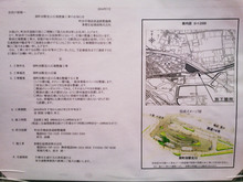 minamimachida20160903_3.jpg