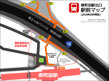 minamimachida20160904.png