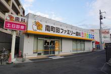 minamimachida201612.jpg