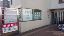 minamimachida20170201.jpg