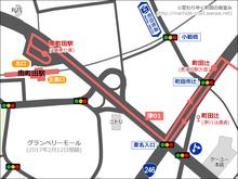 minamimachida20170323_2.png