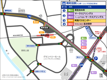 minamimachida20170323_4.png