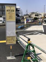 minamimachida20170401_11.jpg