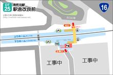 minamimachida20170625_1.png