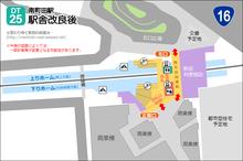 minamimachida20170625_2.png