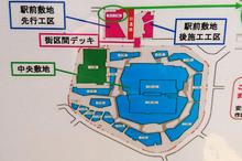 minamimachida20180217_8.jpg