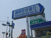 minamimachida20180415.jpg