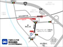 minamimachida20180520_1.png