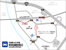 minamimachida20180520_2.png