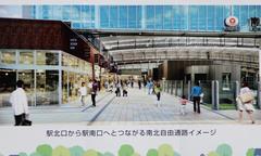 minamimachida20180615_22.jpg