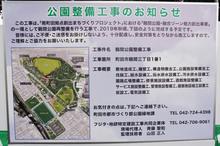 minamimachida20180615_23.jpg