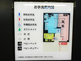 minamimachida20190609_18.jpg