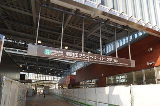 minamimachida20191001_12.jpg