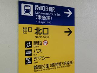minamimachida20191001_13.jpg