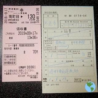 minamimachida20191001_15.jpg