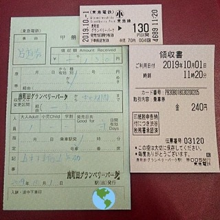minamimachida20191001_16.jpg