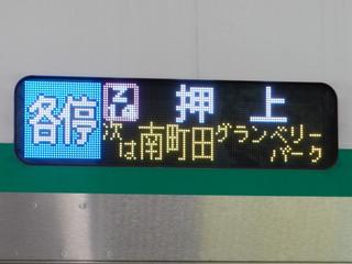minamimachida20191001_21.jpg