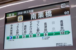 minamimachida20191001_5.jpg