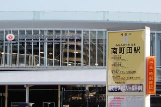 minamimachida20191001_8.jpg
