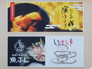mitsuusagi20210419_1.jpg