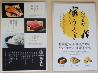 mitsuusagi20210419_2.jpg