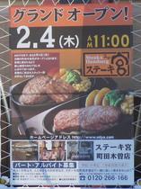 miya20151226.jpg
