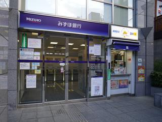 mizuho20201021_1.jpg