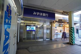 mizuho20201021_4.jpg