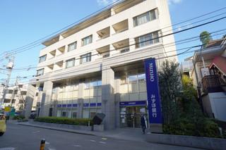 mizuho20201021_5.jpg